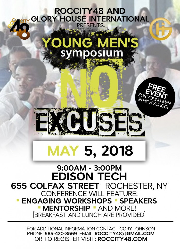 No Excuses Flyer
